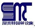深圳市薈帆金屬材料有限公司