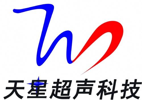 北京超聲波清洗設備有限公司