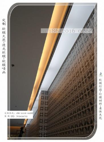 【广告灯箱软膜|透光膜】_广州天饰装饰材料有限公司