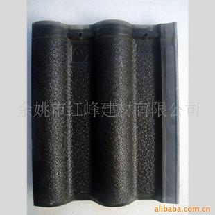 新中式建筑材料瓦片