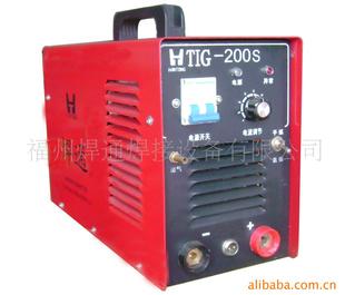 高频引弧氩弧焊机