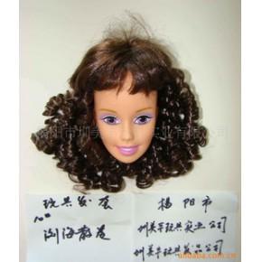 玩具(尼龍)洋娃娃公仔頭發/化纖假發/瀏海散卷