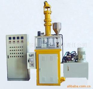 【液压机械与元件】供应|批发|价格|图片|型号图片