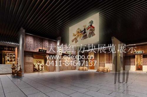 民俗博物馆设计策划文案参考