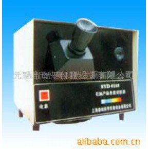 石油產品凝點試驗器 9800.00