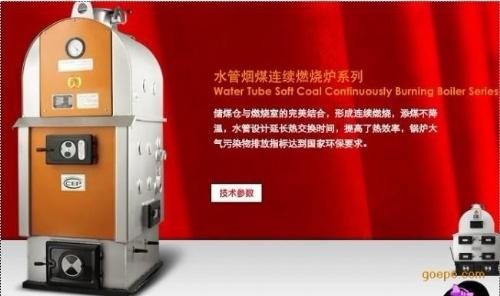 武漢新塑科技有限公司