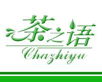 浙江茶之語科技開發有限公司