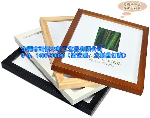 东莞木制相框工艺品