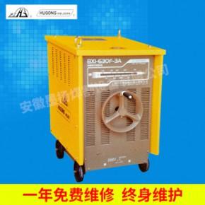 BX1-630F-3A便攜式交流電焊機 家用交流電焊機