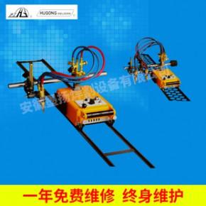 出售 滬工CG1-30半自動切割機 小型激光切割機質優
