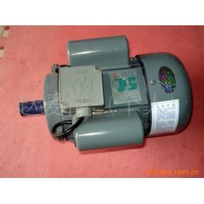 提供电机加工OEM加工 电机