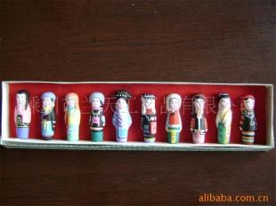 工艺品娃娃 手机挂件 红豆