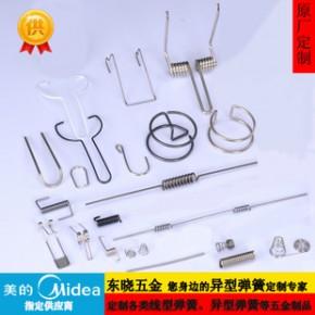 五金弹簧厂 异型弹簧 汽配弹簧 灯具弹簧