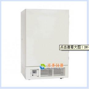 立式冰箱DW-65L938立式938升超低温保存箱低温冰箱﹣25℃~–65℃