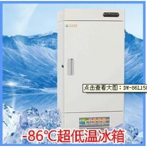 立式冰箱DW-86L938超低温冰箱-低温快速冷冻存储箱-40~-86℃