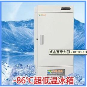 立式冰箱DW-86L058超低温冰箱-低温快速冷冻存储箱