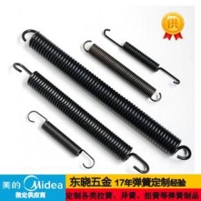 拉伸弹簧加工厂 压缩弹簧定制 不锈钢弹簧厂