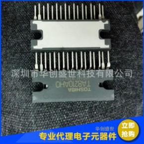 TA8210AHQ 二极管整流桥堆 整流桥堆1a