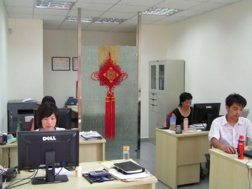 東莞市合成塑膠原料有限公司