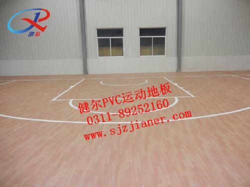家大量批发室内篮球场专业PVC塑胶地板 -建筑建材