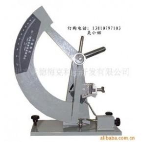 SL-1型纸张撕裂度测定仪   撕裂度测试仪 撕裂度