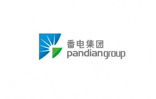 电力公司vi设计公司,电力公司vi设计,vi设计公司,vi设计 深圳市高飞