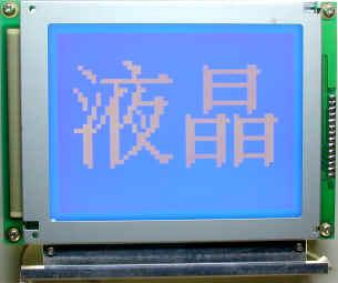 北京華創高晶光電有限公司