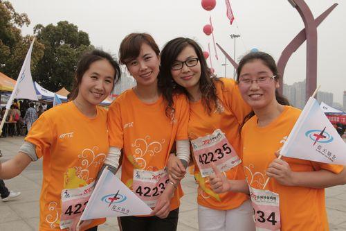 蓝天公司积极参加苏州环金湖半程马拉松赛