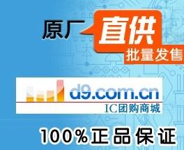 北京凱碩恒達電子技術有限公司