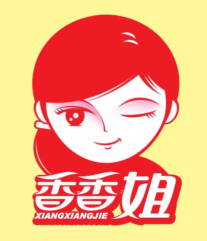 石家莊市香香姐文化傳播中心