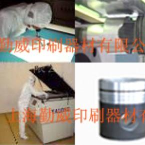 上海勤威印刷器材有限公司