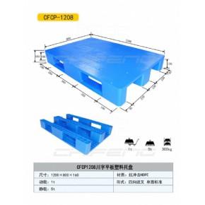 山东临沂驰丰塑料托盘制造有限公司