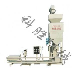 河北科胜DGS-25大剂量-种子包装机