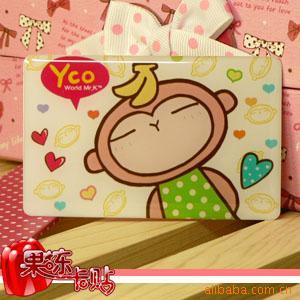 报价: 人民币¥ 2元每件 类别 卡贴 材质 pvc 摆挂形式 其他 联系