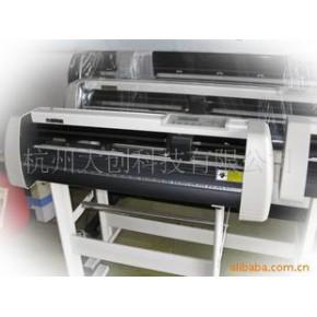 招聘技术员业务员 机械及行业设备