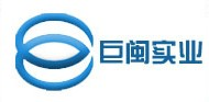 上海巨閩實業有限公司