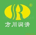 廣州市方川潤滑科技有限公司