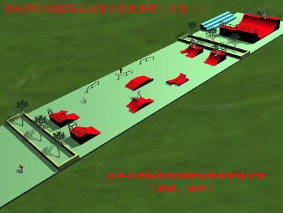 滑板場地規劃設計