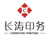 鄭州長濤圖文設計制作有限公司