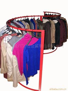 优质低价创意S型 半圆形服装展示架 -服装