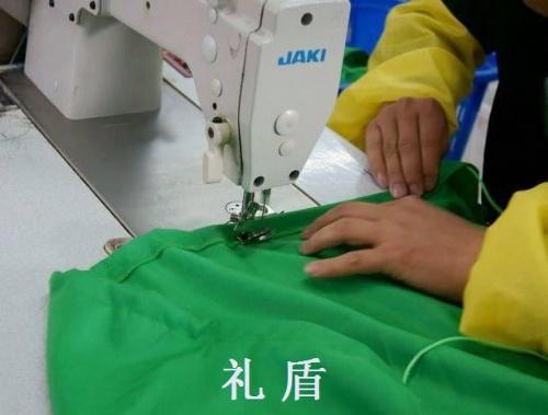 昆明市礼盾围裙加工厂