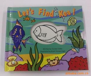提供儿童卡纸书加工