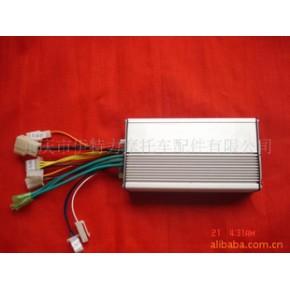 電動車350W/36V無刷自學習型控制器