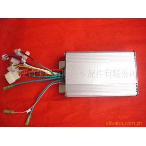電動車350W/60v無刷有齒萬能控制器