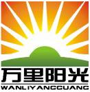 鄭州萬里陽光裝飾設計工程有限公司