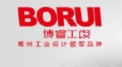 江蘇博睿工業設計有限公司