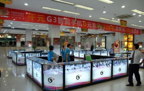 天翼手机柜台 天翼展示柜台手机专卖店展示效果