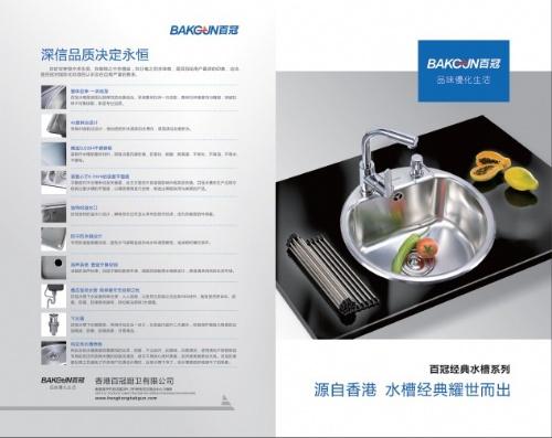 厦门梵象品牌产品目录设计 产品手册设计 产品宣传册设计