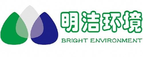 哈爾濱明潔環境科技有限公司