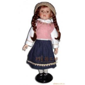批發供應洋娃娃1個起批 娃娃